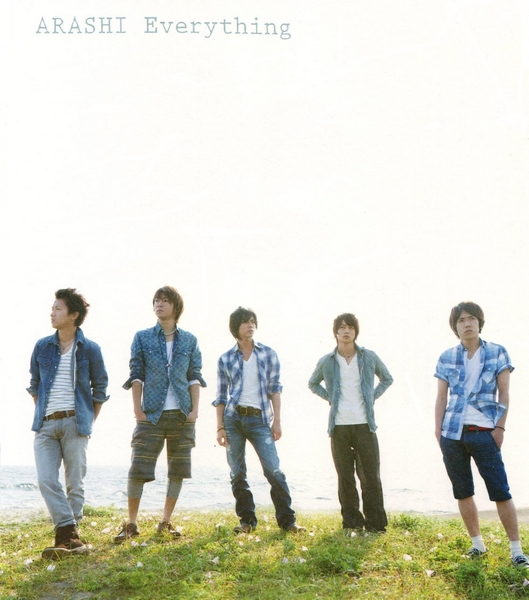 Image result for season arashi